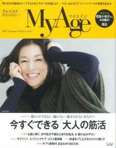 MyAge2016年